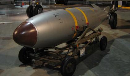 Каква е процедурата за извършване на ядрен удар от САЩ?