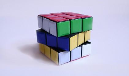 Кубчето на Рубик не е търговска марка