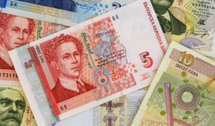 9285 лв. заплата за новия президент