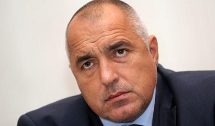 Бойко Борисов: Правителството ще депозира оставка