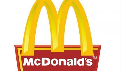 McDonald's в Италия предлага бургер с шоколад