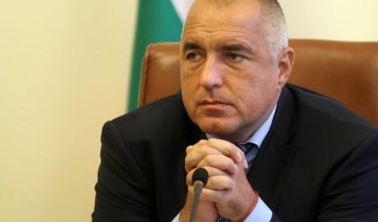 Борисов внесе оставката на кабинета в парламента