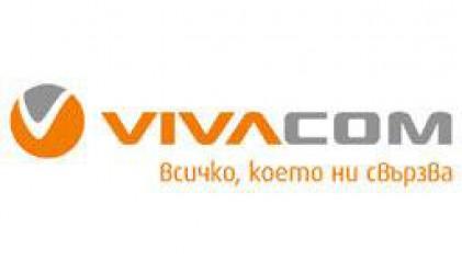 Vivacom с 650 млн. лв. приходи до 30 септември