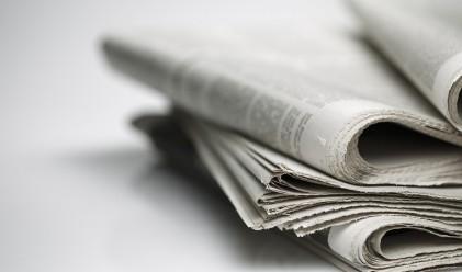 Още един вестник престава да излиза на хартия