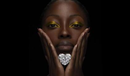 Най-големият диамант във форма на сърце