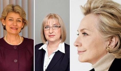 Силните жени днес. Кои са те?