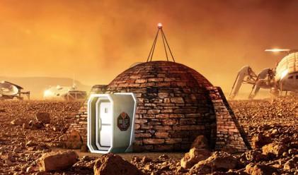 Това ли ще бъдат жилищата ни на Марс?
