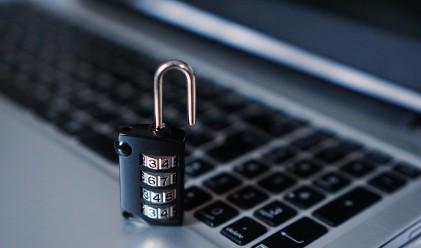 Хакери проникнаха в акаунти на Закърбърг за втори път тази година