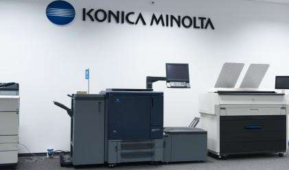 Коника Минолта България вече в нов, по-голям дом