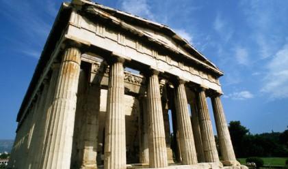 Хиляди гърци излязоха по улиците