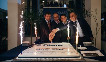 Fibank отбеляза 20 години в Бургас