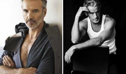 20 красавци, които ще променят мнението ви за по-възрастните мъже