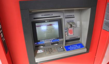 Хакери атакували банкомати в Европа, включително в България