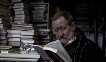 9 професии за книжни плъхове