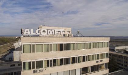 Тези български компании останаха в историята