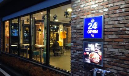 McDonald's въвежда нова система за обслужване на клиенти