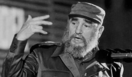 9 дневен траур в Куба, погребението на Кастро ще е на 4 декември