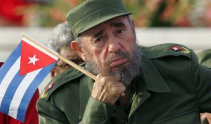 Битието на един диктатор: как живя Фидел Кастро