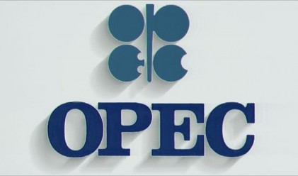 Срещата на ОПЕК фокусира вниманието на инвеститорите
