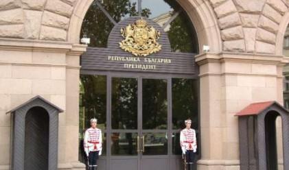 Съветът за национална сигурност се събира днес