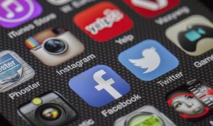 Функция на Facebook прави всичките ви публикации публични