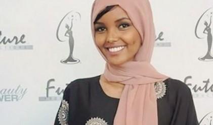 За първи път хиджаб и буркини на конкурс за красота в САЩ