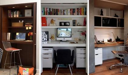 Симпатични идеи как да органирате домашния офис
