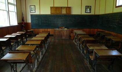 Къде са българчетата в световна класация по математика и науки