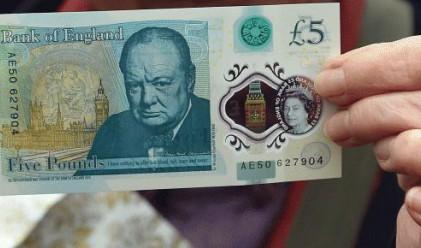 Вегани не искат да плащат с нова банкнота, в която има лой