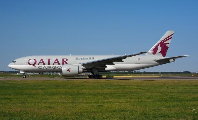 Qatar Airways с билети на изключителни цени за 20-та си годишнина