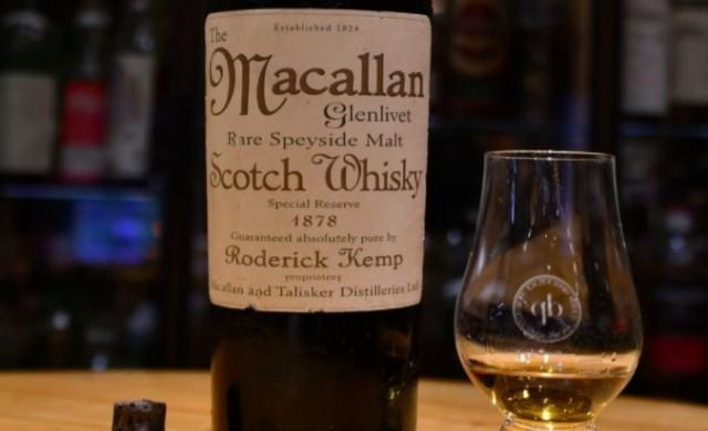 Най-скъпата глътка уиски в света се оказа менте