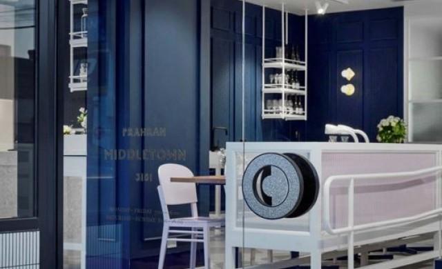 Това кафене в Мелбърн е вдъхновено от Кейт Мидълтън