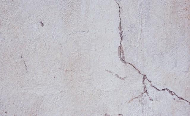 Земетресение с магнитуд 3.4 в София