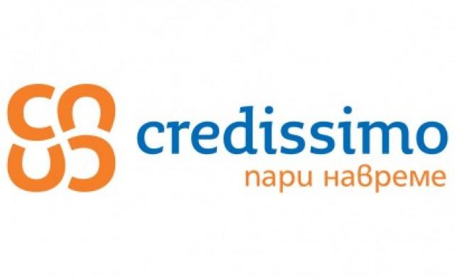 Фишинг атака злоупотребява с името на Credissimo