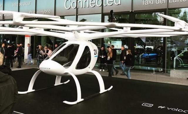 Кога ще се появят първите летящи коли и как ще изглеждат?
