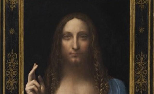 Картина на Леонардо да Винчи беше продадена за 450 млн. долара