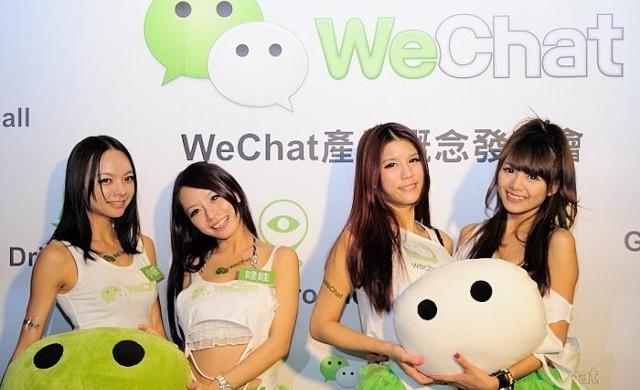 За първи път китайска компания достигна оценка от 500 млрд долара