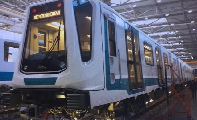 Произведен е първият влак за третата линия на метрото