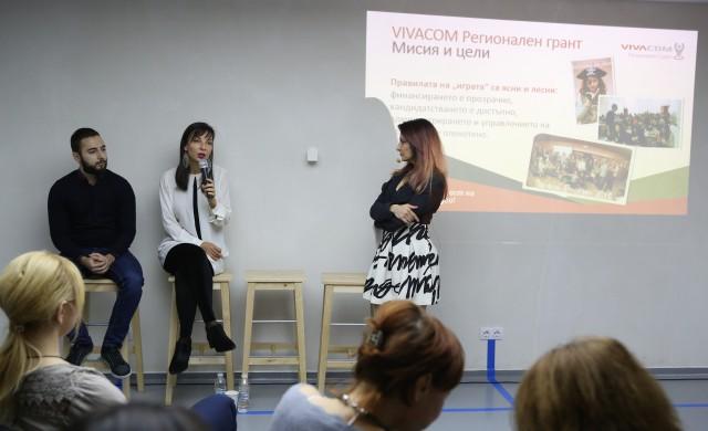 VIVACOM подкрепя с 60 хил. лв проекти в полза на общността