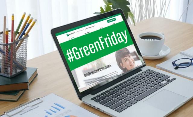 Зелен петък - как да не харчим ненужно и да бъдем различни