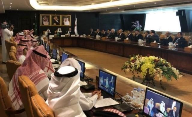 България и Саудитска Арабия правят бизнес форум у нас догодина