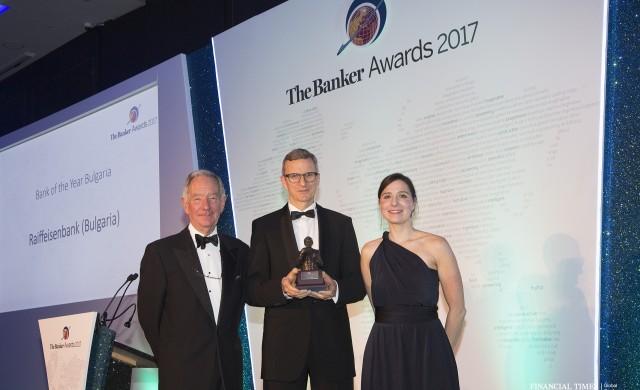 """The Banker: Райфайзенбанк е """"Банка на годината 2017"""" в България"""