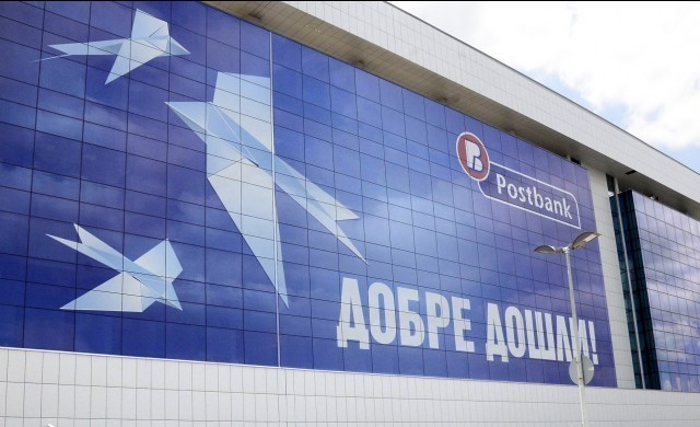 Пощенска банка придобива Банка Пиреос