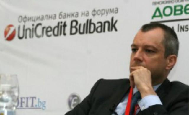Какво да очакваме от българската икономика през следващите години