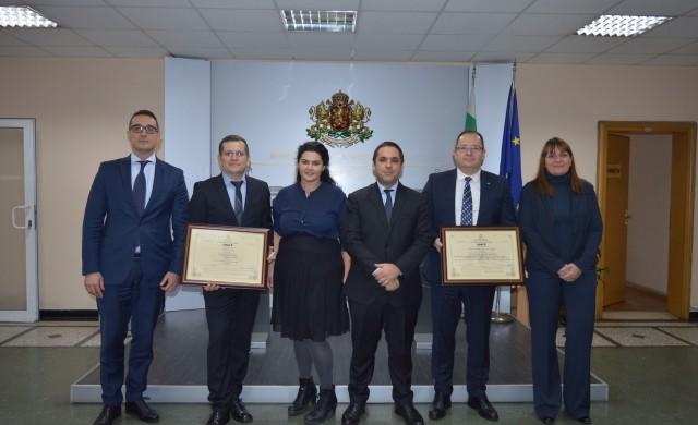 Сертифицираха три проекта, които ще разкрият 400 работни места