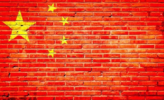 Защо в комунистически Китай има толкова много милиардери?