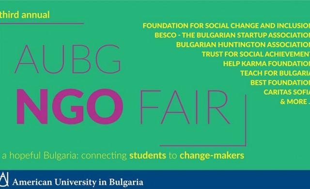 Нестандартен фестивал за каузи и идеи привлича младежи
