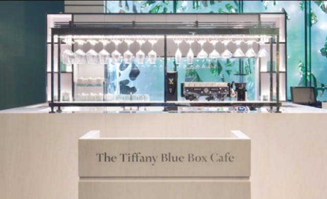 Закуската в Тифани вече е възможна в Хонконг