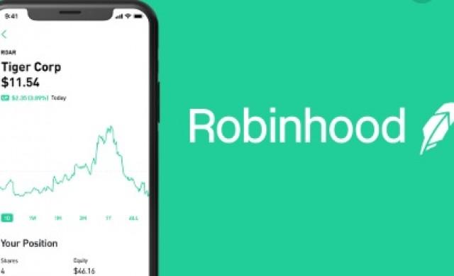 Бъг позволява безкрайно заемане на пари в платформата Robinhood