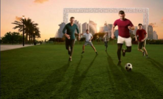 Специална оферта за Световното клубно първенство по футбол